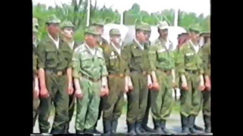 В/Ч 2049 Застава Кедрово. 28 мая 1996 год.