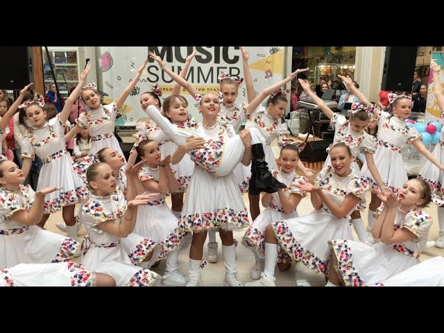 А я девушек люблю, группы Средняя и Юниоры, школа TODES-Обнинск, выступление в ТРК ТРиумф Плаза, Обнинск, 3 июня 2017