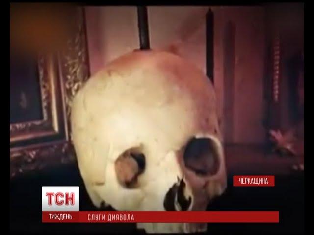 Росіяни закидають українцям повальне поклоніння Сатані
