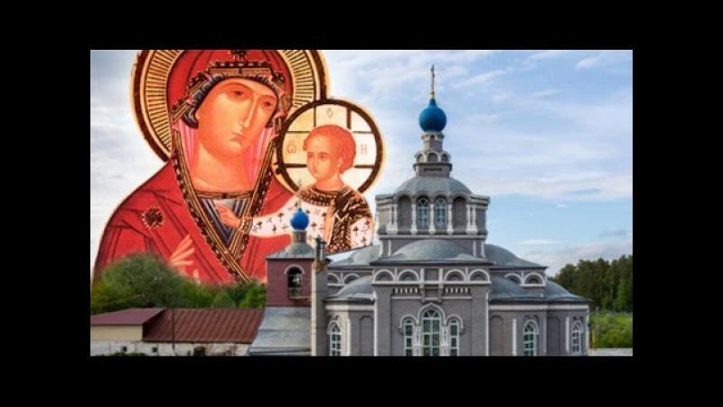 Седмиезерная икона Божией Матери - 26 октября - Православный календарь