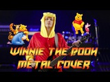 Winnie the Pooh (cosplay metal cover)