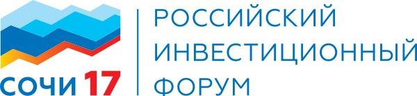 С 27 по 28 февраля пройдет один из крупнейших бизнес-форумов этого год