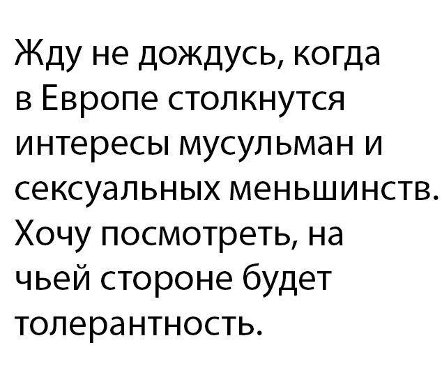 https://pp.vk.me/c637626/v637626086/21b87/ne54A6Qm1kw.jpg