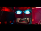 Lego Batman Movie | Лего Фильм Бэтмен - третий трейлер