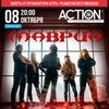 08.10.2017 - МАВРИН: концерт по заявкам - СПб