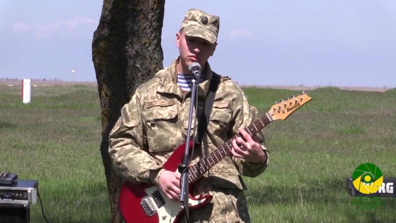 Кліп. Героєм став навіки українським. Військова академія. Одеса.