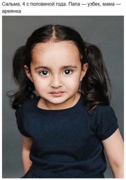 Фото детей, в которых соединилась красота разных национальностей