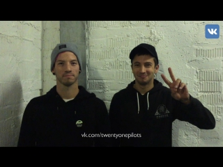 twenty one pilots on VK