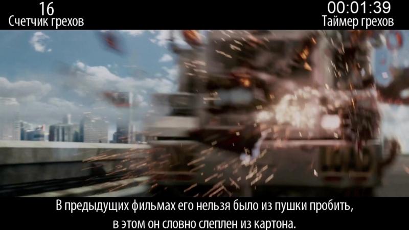 """Все грехи фильма """"Железный человек 3"""""""