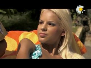 Фильм.Летний секс на Гваделупе.(2007)эротика