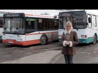 Кто сядет за руль муниципального автотранспорта, эфир от