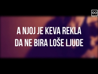 Skankdafaka feat. mc rele - pijana [lyric] (2016)