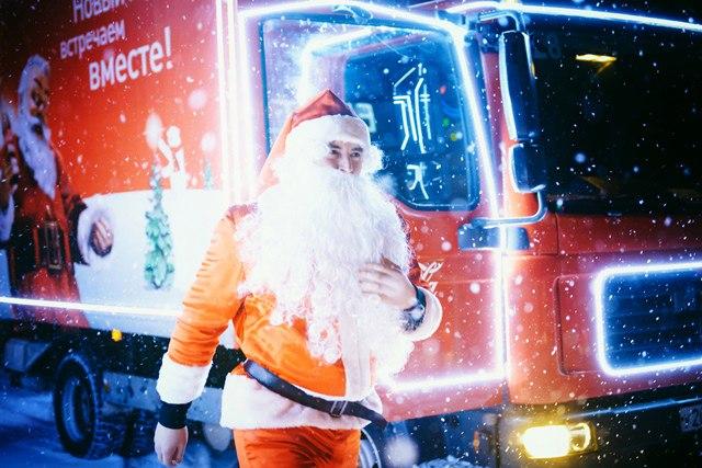 «Рождественский караван Coca-Cola» привезет праздник в Таганрог