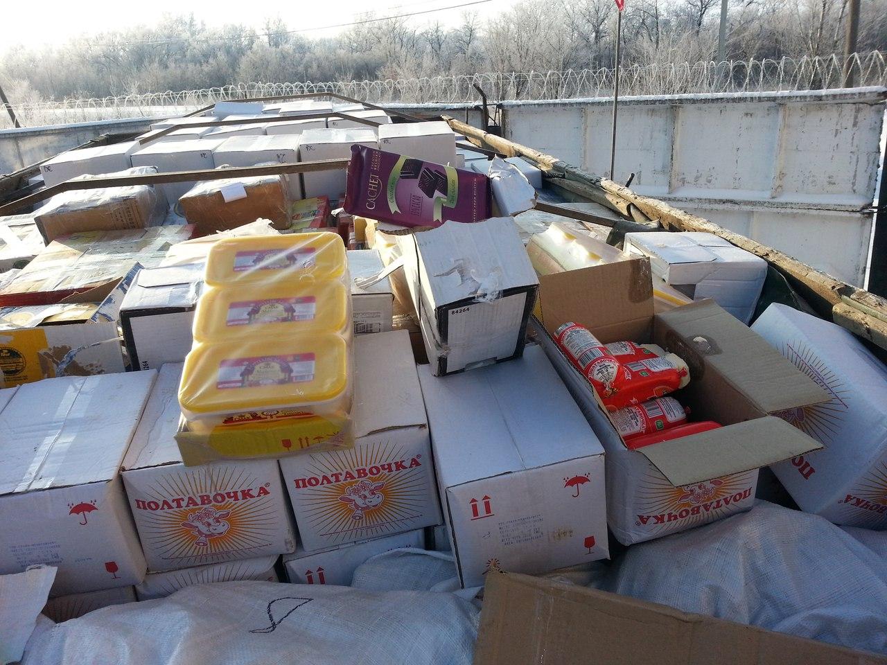 В Ростовской области пограничники задержали забитый «санкционкой» КамАЗ, прибывший из Украины