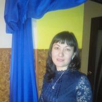 Светлана Немолякина