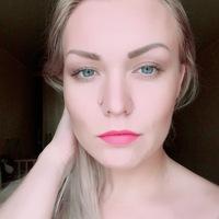 Натали Деменко