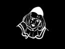 Жост - Тот самый клоун(dom!No prod.)