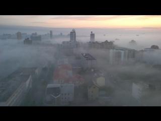 Туманное утро в Донецке 10 07 2017