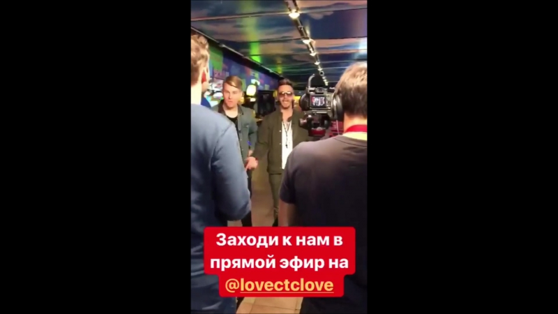 ФРЕНДЫ для крутого проекта на СТС Love Instagram Stories 23.05.2017