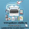 Создание & продвижение сайтов - POLOZOV-STUDIO