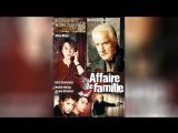 Семейный бизнес (2008) | Affaire de famille