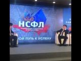 Презентация #НСФЛ на первом российско-китайском форуме Партнерство в спорте, который прошел в Пекине 15-16 мая 2017 года
