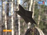 Вести Ямал. В России появилась электронная карта кладбищ.