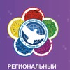 Республика Коми | РПК ВФМС2017