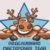 Подслушано в спортзале|Рыбинск
