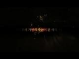 [07.04.17] MBC Ruler: Master of The Mask   Третий тизер (Мёнсу)