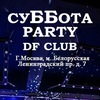 Salsa Party DF-club