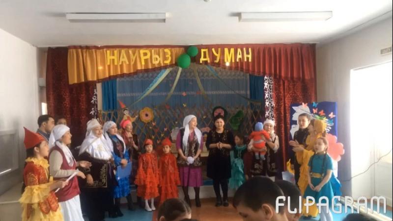 22-наурыз Қарағаш ауылдық округі