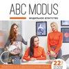 Модельное агентство Abc Modus