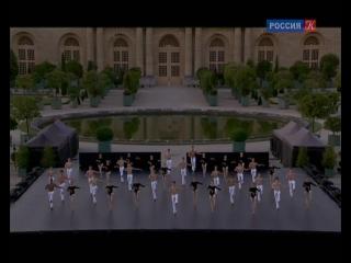 Ночь в Версале. Болеро и другие шедевры Бежара /The Orangery Nights: Bolero and other dance works