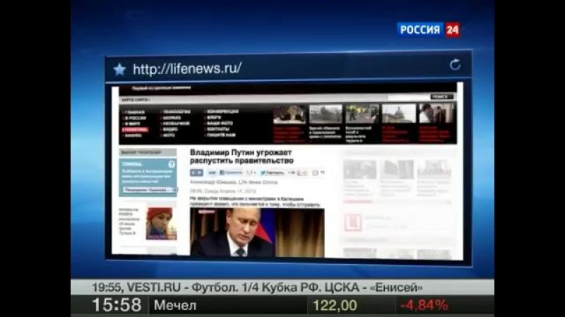 Путина сняли скрытой камерой : Вы не Х.. не делаете !! 2013