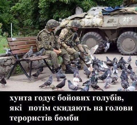 Боевики обстреляли наши позиции под Новотроицким из вооружения БМП. За день ранения получили двое воинов, - штаб АТО - Цензор.НЕТ 3065