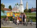 Велопрогулка в Бобренев 27 07 2017