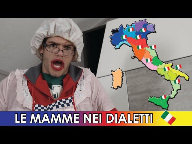 LE MAMME NEI DIALETTI ITALIANI iPantellas