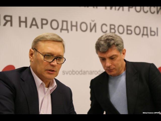 Михаил Касьянов: «Мы знали, что в стране все плохо, но такое – за пределами вообр ...