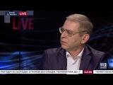 Сергей Пашинский, народный депутат, – гость ток-шоу