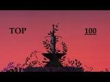 Самые красивые кадры из мультиков Disney за 80 лет mult-karapuz.com