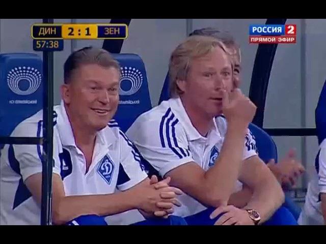 Динамо (Киев) 3-3 Зенит / 03.07.2013 / FC Dynamo Kyiv vs FC Zenit