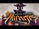 Mirage: Arcane Warfare - ПЕРВЫЙ ВЗГЛЯД ОТ БРЕЙНА