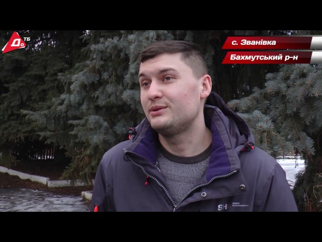 Лемки та бойки Донеччини хочуть створити власну громаду – Новини До ТеБе