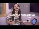 Weekly English Words with Alisha - Words for Walking