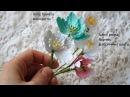 How to make Prima flowers Цветы а-ля Prima - подробный МК Цветы своими руками