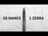 26 Names  1 Zebra Brush Pen
