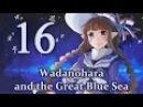 Прохождение Wadanohara and the Great Blue Sea #16 [Изнасилование?!]