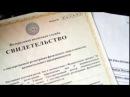 регистрация ип зарегистрировать ооо фирма регистрация ликвидация ооо 89025687333