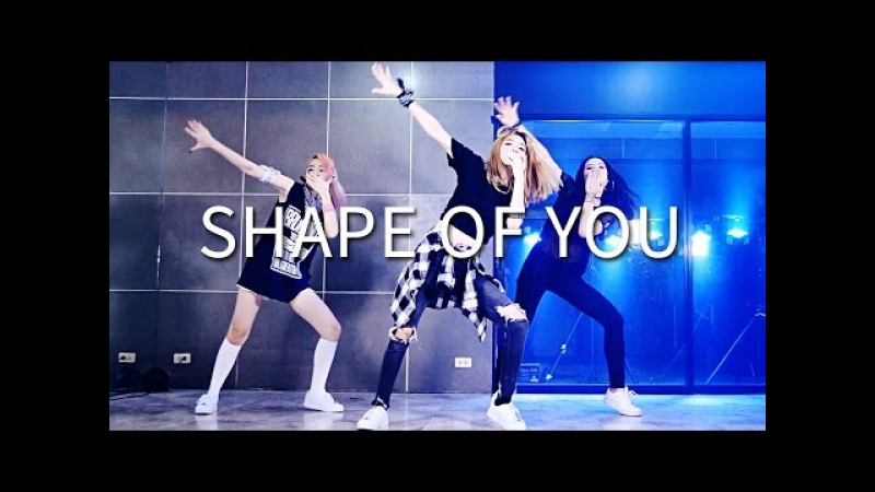 Ed Sheeran Shape Of You Rose Quartz Dance Practice Choreography by Kyle Hanagami
